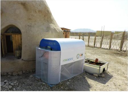 Home bio gas
